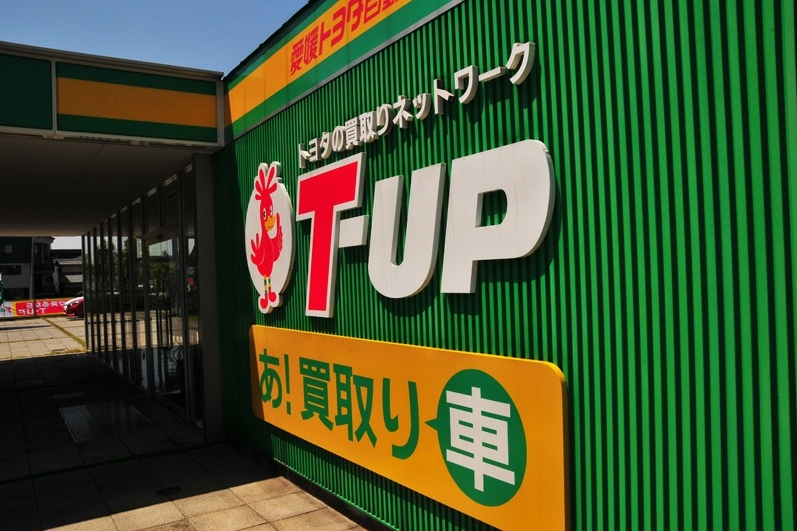 T-UP松山店